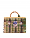 Large Fish Woven Bag